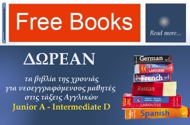 Free English Books